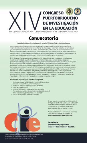 convo-17congresoprinvestigacioneduc